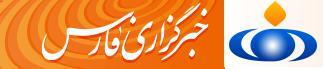 fars_logo2