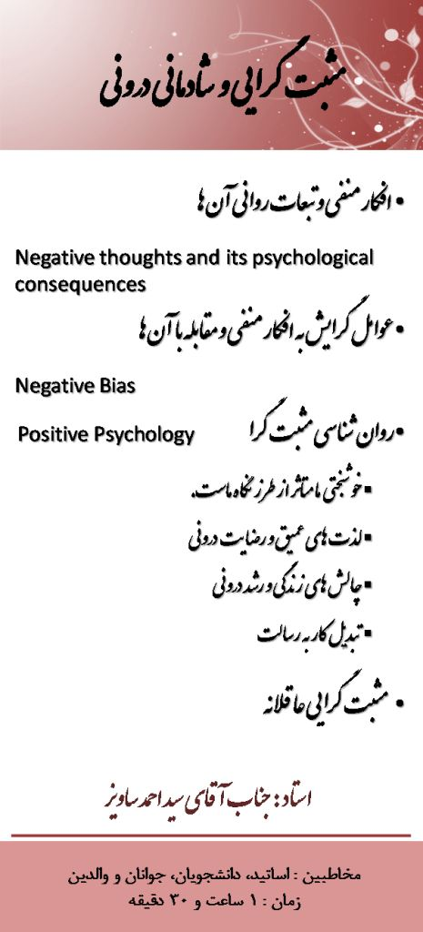 Stand_Mindfulness3(PositiveBias)