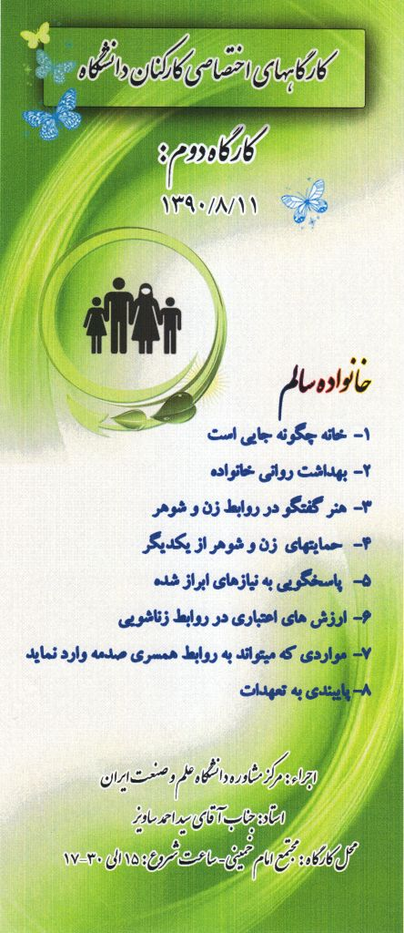 stand_Family2(HealthyFamily)